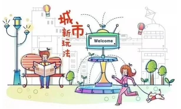 """枫动体育推出上海城市线上趣味定向赛,用智汇的方式""""趣""""丈量"""