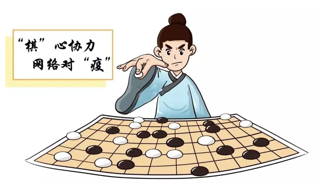 2021年线上棋牌大赛以棋会友系列赛事趣味有好玩~